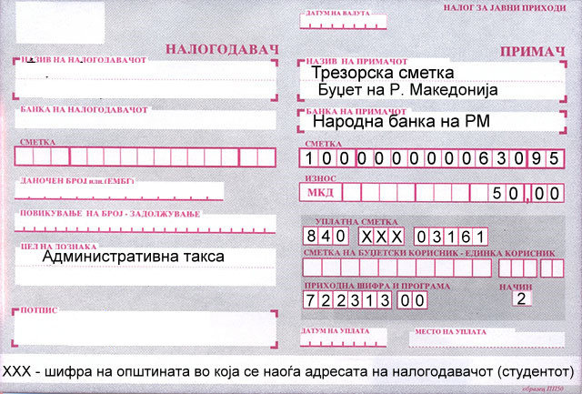 pp50_taksa (1)