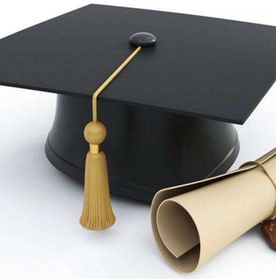Промоција на магистрирани и дипломирани студенти